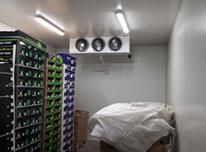 Šaldymo kameros