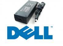 Dell nešiojamų kompiuterių krovikliai